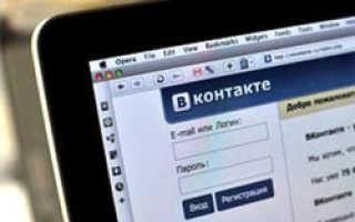 Блоги будут введены в социальную сеть «ВКонтакте»