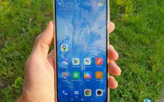 Новый Xiaomi Redmi Note 9 получит экран 120 Гц