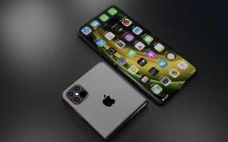 Apple работает над складным iPhone