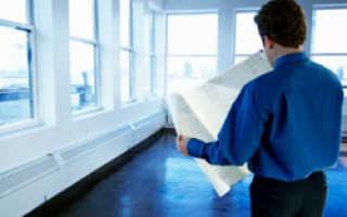 Оценить квартиру перед покупкой
