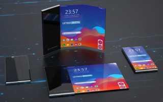 LG готовит смартфон-рулон
