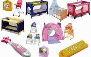 Развитие сферы по производству товаров для детей