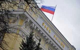 Российские банки вывели большое количество средств из-за границы