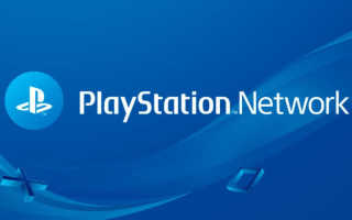 У владельцев PS4 начали пропадать купленные игры