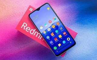 Xiaomi добавит мощный процессор в бюджетный смартфон Redmi 9A