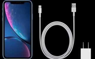 Apple продолжит комплектовать iPhone зарядным устройством