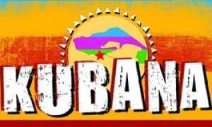 Юбилейный музыкальный фестиваль —  KUBANA 2013