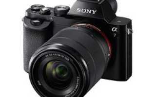 Компания Sony выпустила новые беззеркалки