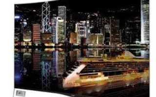 Компания Samsung представила новую линейку телевизоров с изогнутыми экранами
