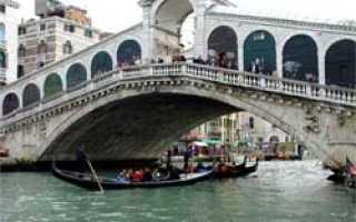 Венеция в обозримом будущем