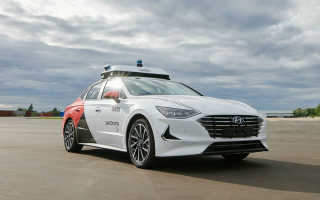 Беспилотным автомобилям разрешат разгоняться до 130 км/ч