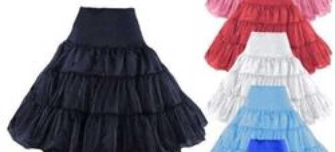 Подъюбник для свадебного платья можно купить в интернет-магазине