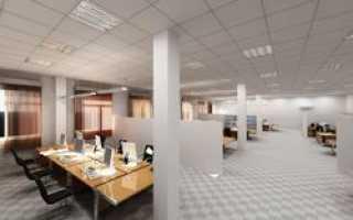 Офисные помещения без внутренних перегородок понижают работоспособность