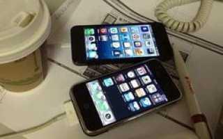 Старые «iPhone» можно будет менять на новые с доплатой