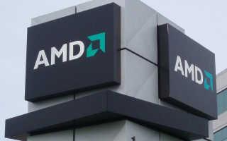 Игровой специалист AMD намекнул, что завтра состоится важный анонс