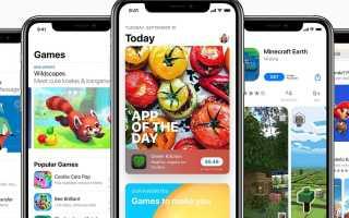 Apple пошла на уступки разработчикам и обновила правила App Store