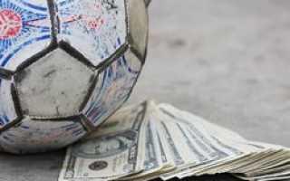 Российские букмекеры могли бы стать спонсорами спортивных клубов
