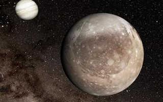 Самый большой кратер нашли в Солнечной системе