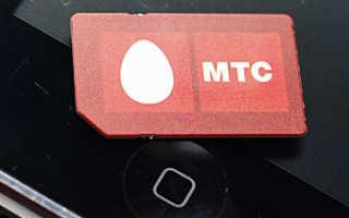 Крупные мобильные операторы напишут в Верховную Раду письмо по поводу поднятия налогов