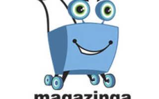 Компания Magazinga запускает новый инструмент для владельцев интернет-магазинов