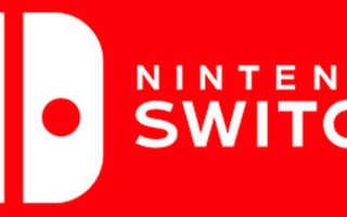 Nintendo выпустит более мощную версию Switch в 2021 году