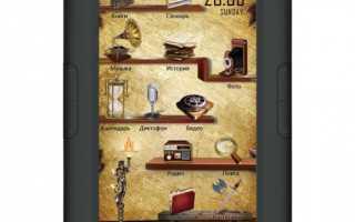 Новая цветная электронная книга Ritmix