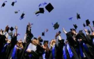 В России самый высокий уровень доступности высшего образования