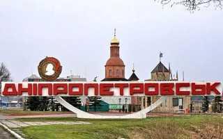 Днепропетровск готов к встрече зимы