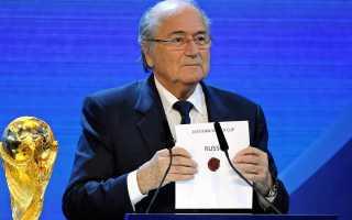 В Цюрихе были объявлены страны — хозяйки Чемпионатов мира 2018 и 2022 годов…