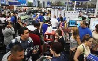 В торговых сетях подводят итоги «черной пятницы»