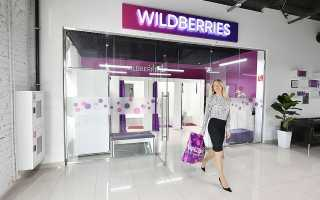 Wildberries меняет схему доставки продуктов