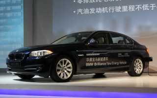 Компания BMW представит Шанхаю свою новую гибридную модель.
