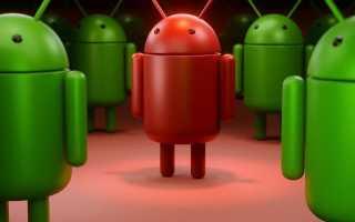 Создан новый вредонос ворующий данные на Android