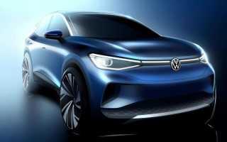 Volkswagen раскрыл дизайн электрического кроссовера ID.4