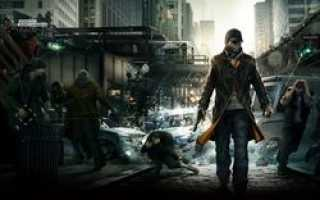 Союз Ubisoft и NVIDIA обещает сделать из Watch Dogs настоящий шедевр
