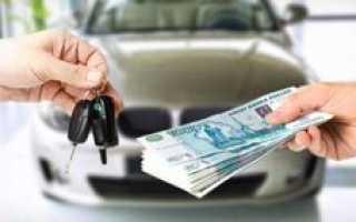 Где выгоднее взять кредит под залог автомобиля