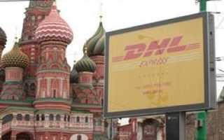 В России хотят запретить размещение рекламы на объектах культурного наследия