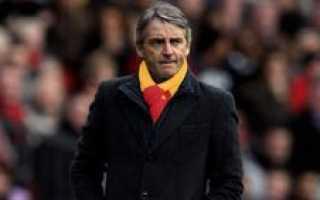Манчини ждет увольнения из Манчестер Юнайтед