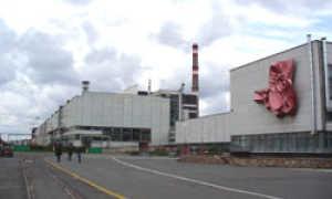 Россия выделит 50 млн. евро в чернобыльский фонд Укрытие