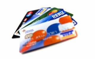 Так ли полезна кредитная карта