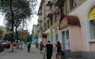 Квартиры на первых этажах очень популярны в Туле