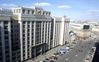 При покупки квартир стоимостью до 5 млн рублей не нужно будет платить налог