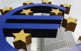 Банки еврозоны демонстрируют рост спроса на недельные депозиты в ЕЦБ