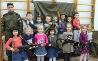 В России начинают готовить детей к армейской службе уже с детского сада