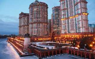Стоимость элитного жилья Москвы увеличилась впервые за год