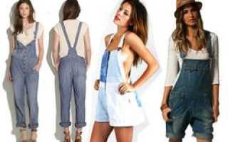 Почему женщины в джинсовых комбинезонах жутко раздражают мужчин?