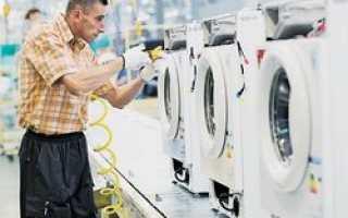 Производство и продажи стиральных машин в России увеличиваются