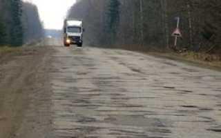 Почему в России так плохо строят дороги