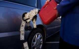 Прогнозы не радуют автовладельцев: цена на бензин продолжат расти