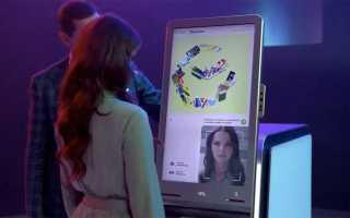 Сбербанк представил банкоматы с распознаванием лиц и новые отделения